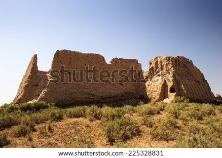 Asia, Uzbekistan, mountains of Khwarezm which was the center of the indigenous Khwarezmian civilization and a series of kingdoms.