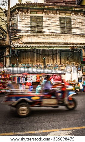 Asian atmosphere of chaos and motion - stock photo