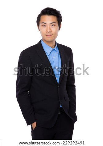 Asian Business man portrait - stock photo