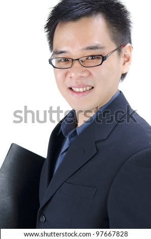 asian business man with a folder - stock photo