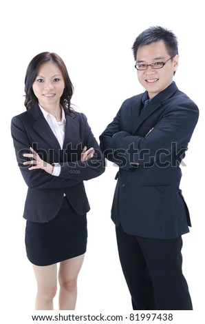 asian business team photo - stock photo