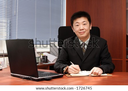 Asian businessman in the office.
