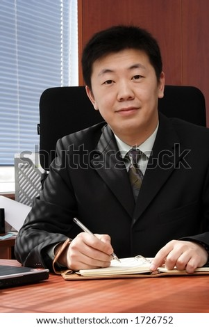 Asian businessman in the office. - stock photo