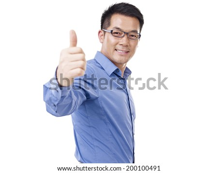 asian businessman showing thumb-up sign, isolated on white. - stock photo