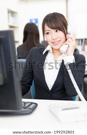 asian businesswoman office image