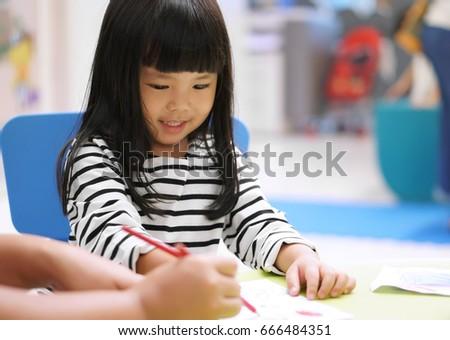 girl-asian-girl-nursery