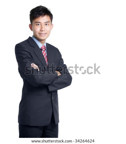 Asian Chinese/Japanese businessman isolated on white with copyspace - stock photo