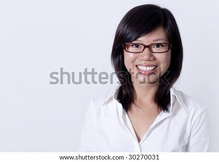 Asian college student portrait. - stock photo