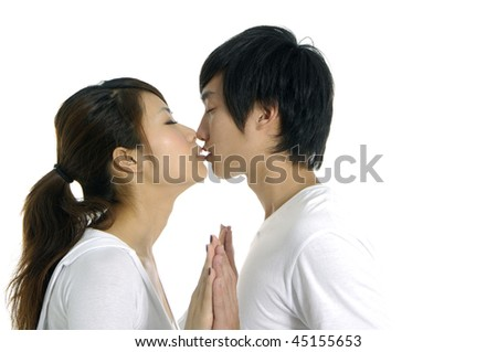 Asian couple in love. - stock photo