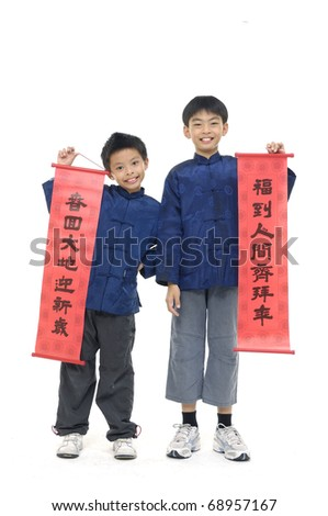 asian couple little boy holding Auspicious Symbol- New Year Greetings_ - stock photo