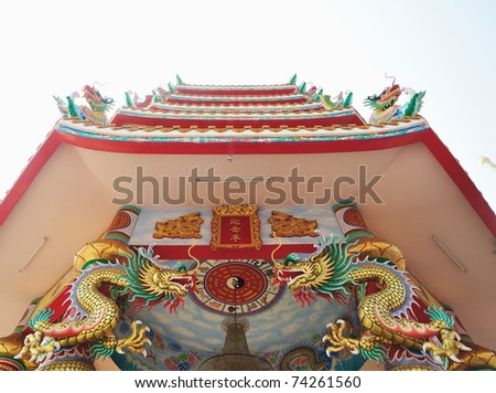 Asian dragons in the chinese temple - stock photo