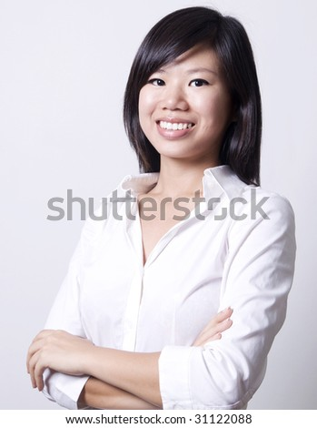 Asian Education / Business Woman profile - stock photo