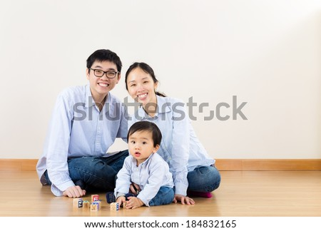 Asian family play together - stock photo
