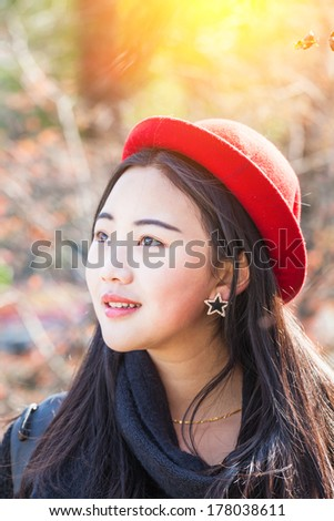 asian female in the park