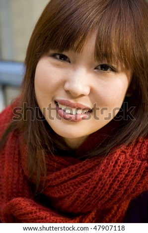 asian female portrait - stock photo