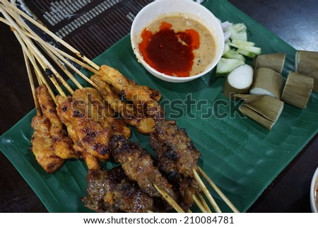 Asian food - Satay - stock photo