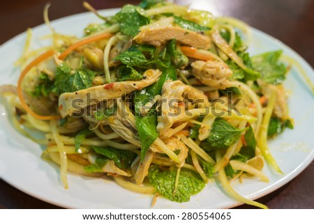 Asian fried rice with shredded chicken - stock photo