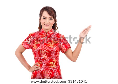 Asian girl greeting in Traditional Chinese, Welcome, Guest, new year