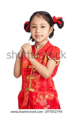 Asian girl in chinese cheongsam dress with gesture of congratulation  isolated on white background - stock photo