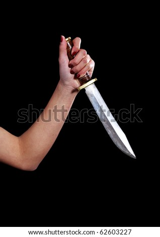 Asian girl wielding a big hunting knife - stock photo