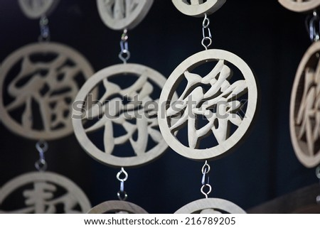 Asian good luck fortune charms  - stock photo