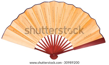 asian hand fan with hieroglyphs isolated on white with clipping path