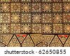 Asian handcraft inlaid mosaic wood jewelry box cover - stock photo