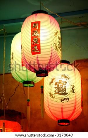 asian lanterns in a shop - stock photo