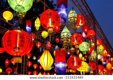 Asian lanterns in lantern festival - stock photo