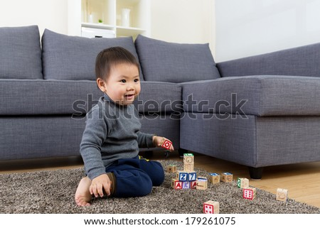 Asian little boy play wooden toy block - stock photo