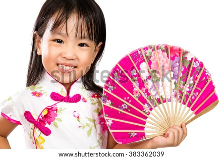 Asian Little Chinese Girl Holding Oriental Fan isolated on White Bakground - stock photo