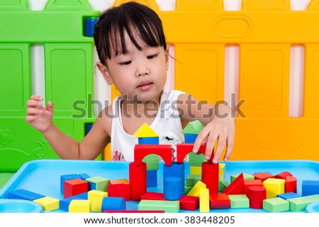 Asian Little Chinese Girl Playing Wooden Blocks at Home or Kindergarten - stock photo