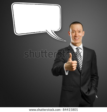 asian male in suit with crossed hands and thought bubble, looking on camera - stock photo