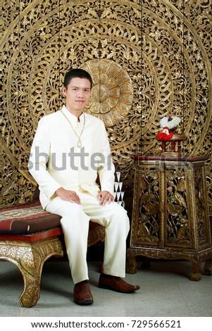 Asian Man Thai Traditional Wedding Dress Stock Photo 729566521 ...