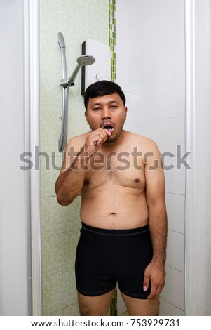 Masturbating shower in man asian