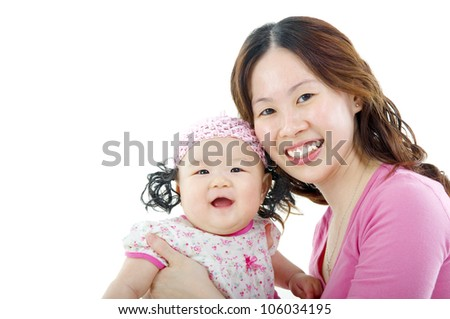 Asian mother and her lovely baby girl