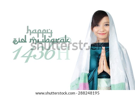 Asian muslim girl and Eid Mubarak 1436 H typography illustration, over white background. - stock photo