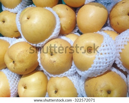 Asian nashi pears - stock photo