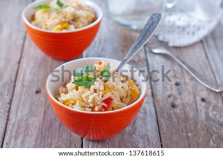 asian rice basmati with vegetable, selective focus - stock photo