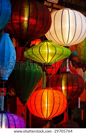 Asian silk lanterns at night - stock photo