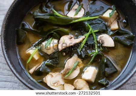 Asian soup pot  - stock photo