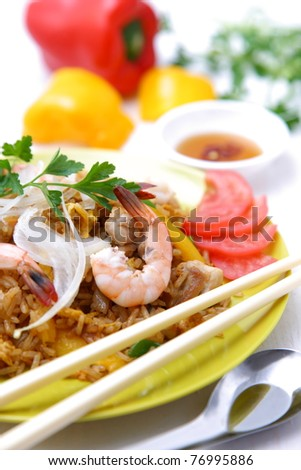 "Asian style fried rice ""Nasi goreng"" - stock photo"