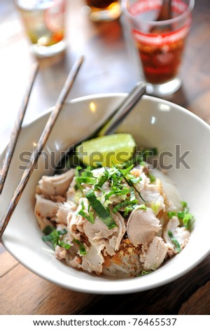 Asian style noodle with pork , spicy and yummy delicious - stock photo