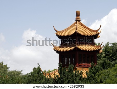 Asian Style Roof, Building In The Chinese Garden. Darling Harbour, Sydney, Australia - stock photo