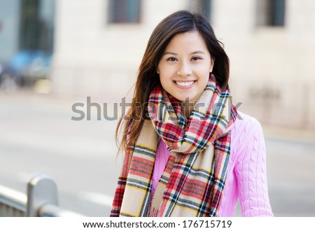 Asian woman at outdoor - stock photo