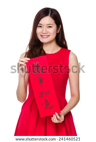 Asian woman hold with china Fai Chun, phrase meaning is everything goes smooth