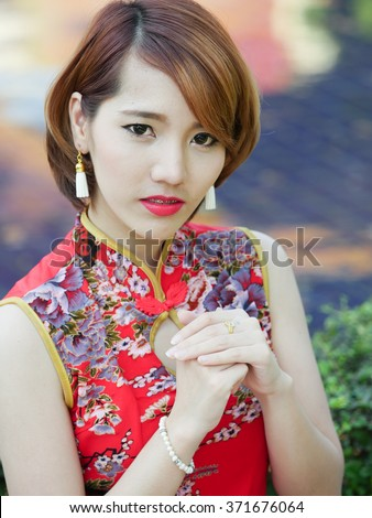 Of Asian Women Traditional Dress