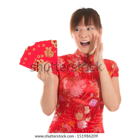 Asian woman with Chinese traditional dress cheongsam holding red packet monetary gift showing surprise face expression. Chinese new year concept, female model isolated on white background. - stock photo