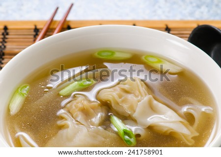 Asian Won Ton Dumpling Soup - stock photo