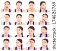 asian young woman facial expressions - stock photo